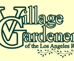 villagegardeners